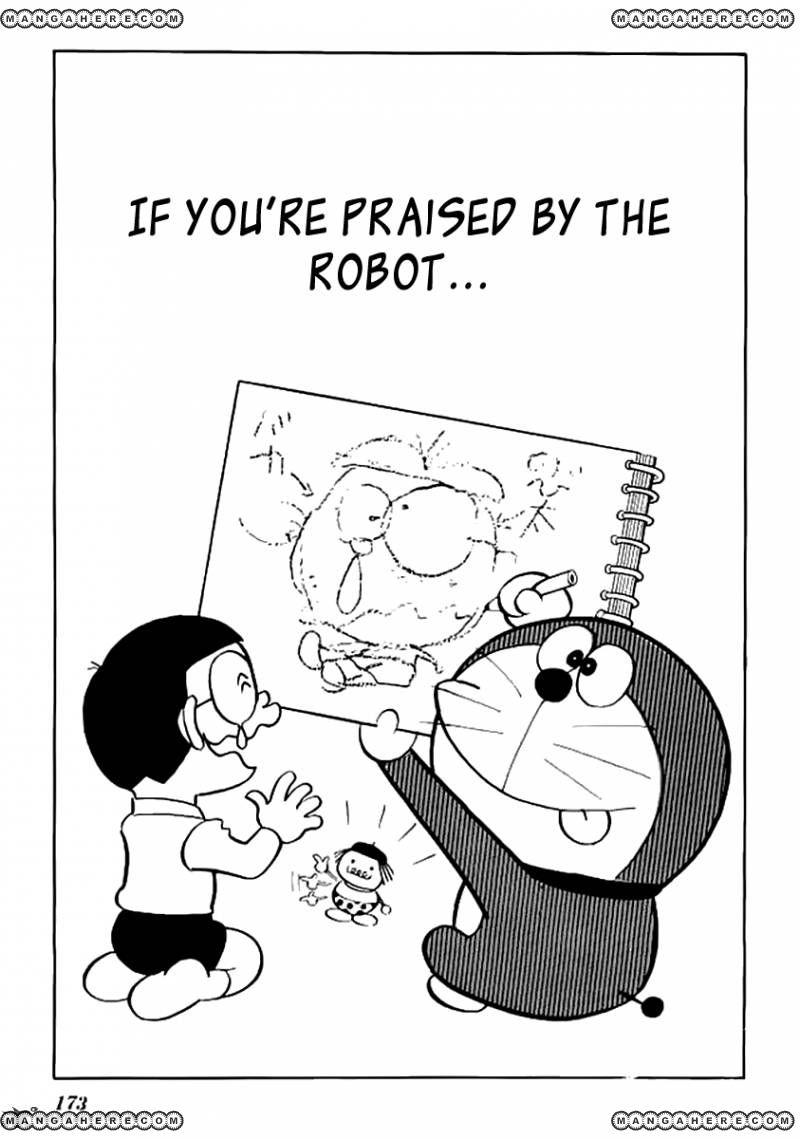 Doraemon 146 Page 1
