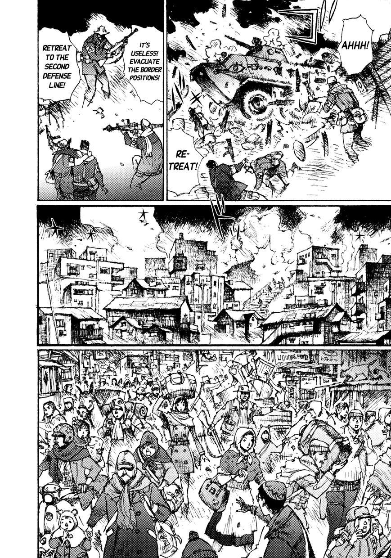 Jigoku no Alice 12 Page 2