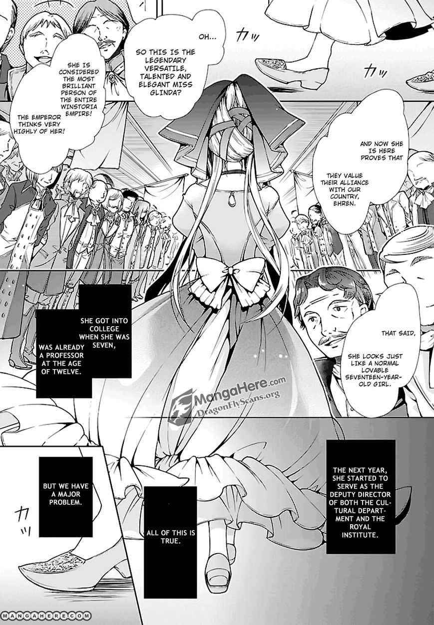 I'm a royal tutor in my sister's dress 1 Page 3