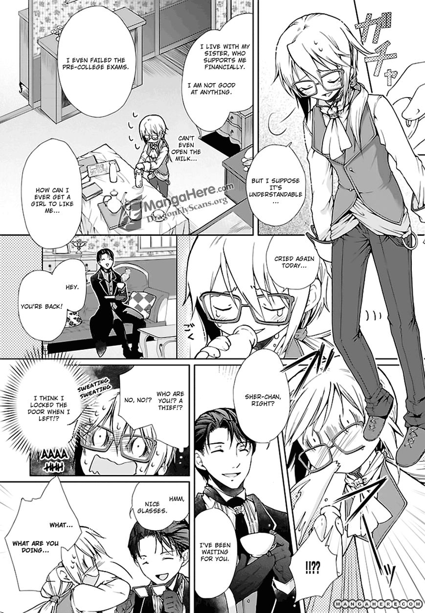 I'm a royal tutor in my sister's dress 1 Page 5