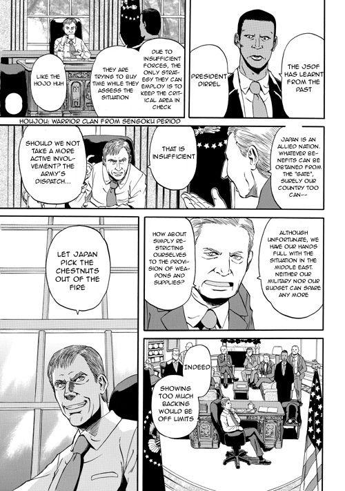 Gate - Jietai Kare no Chi nite, Kaku Tatakeri 2 Page 3