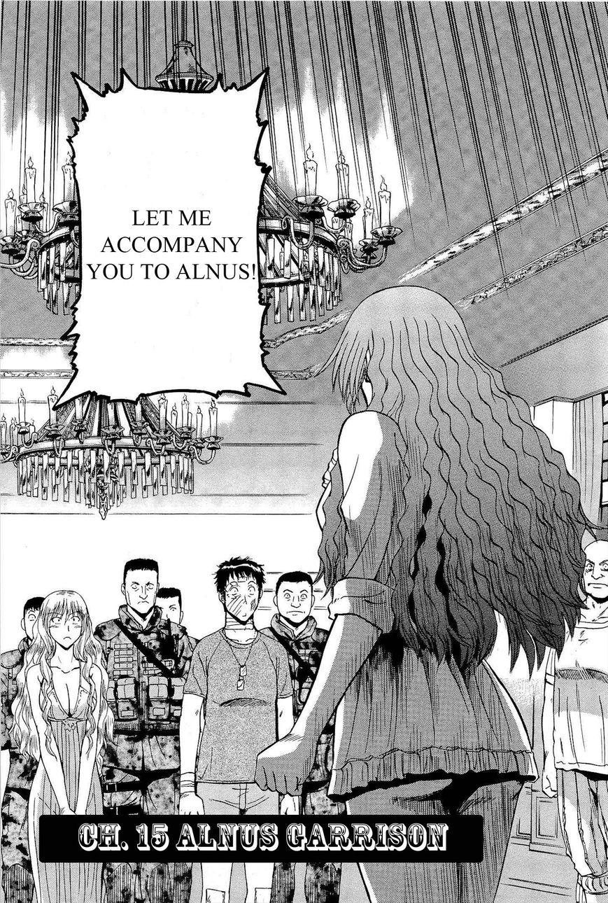 Gate - Jietai Kare no Chi nite, Kaku Tatakeri 15 Page 1
