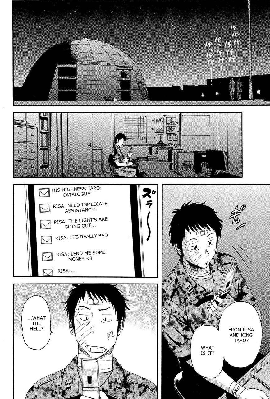Gate - Jietai Kare no Chi nite, Kaku Tatakeri 16 Page 2