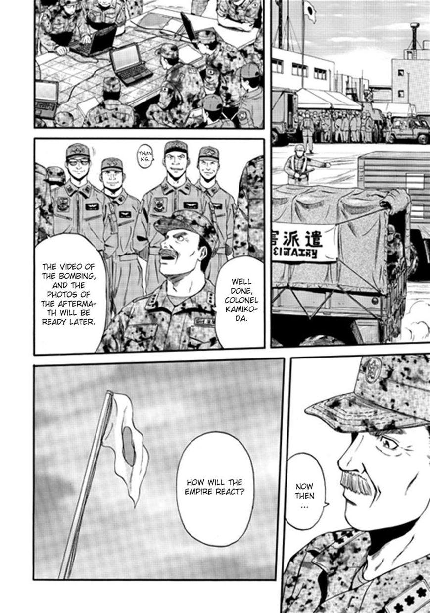 Gate - Jietai Kare no Chi nite, Kaku Tatakeri 36 Page 2