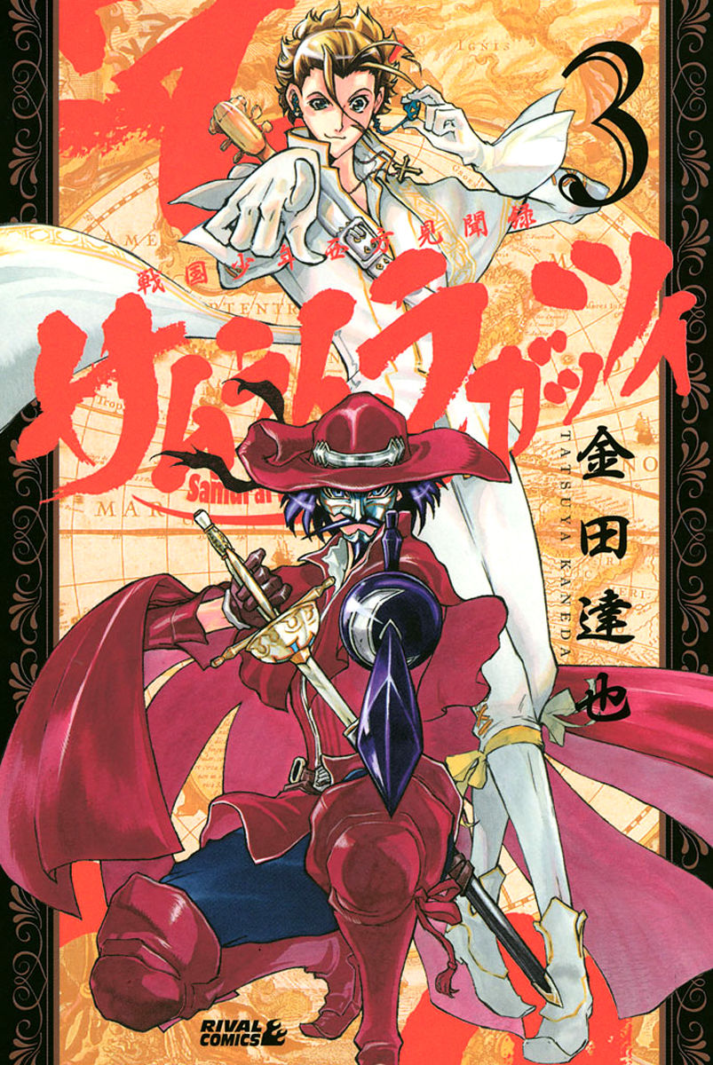 Samurai Ragazzi - Sengoku Shounen Seihou Kenbunroku 8 Page 2