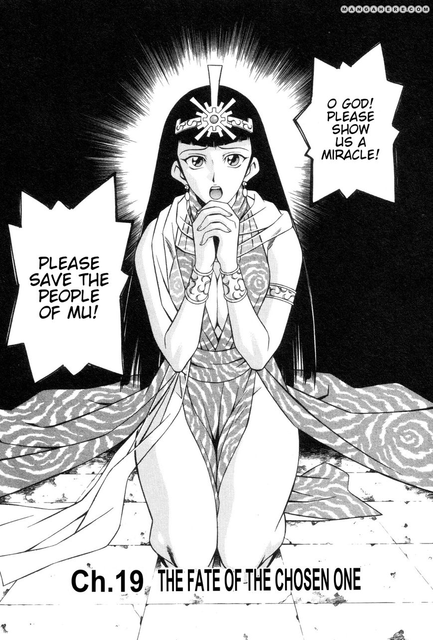 Mazinger Angel 19 Page 2