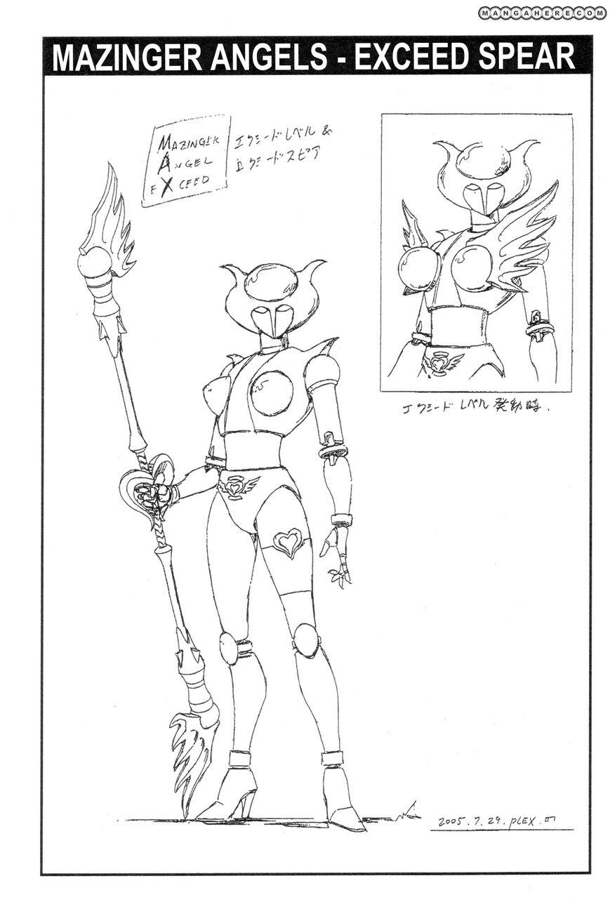 Mazinger Angel 20.5 Page 2