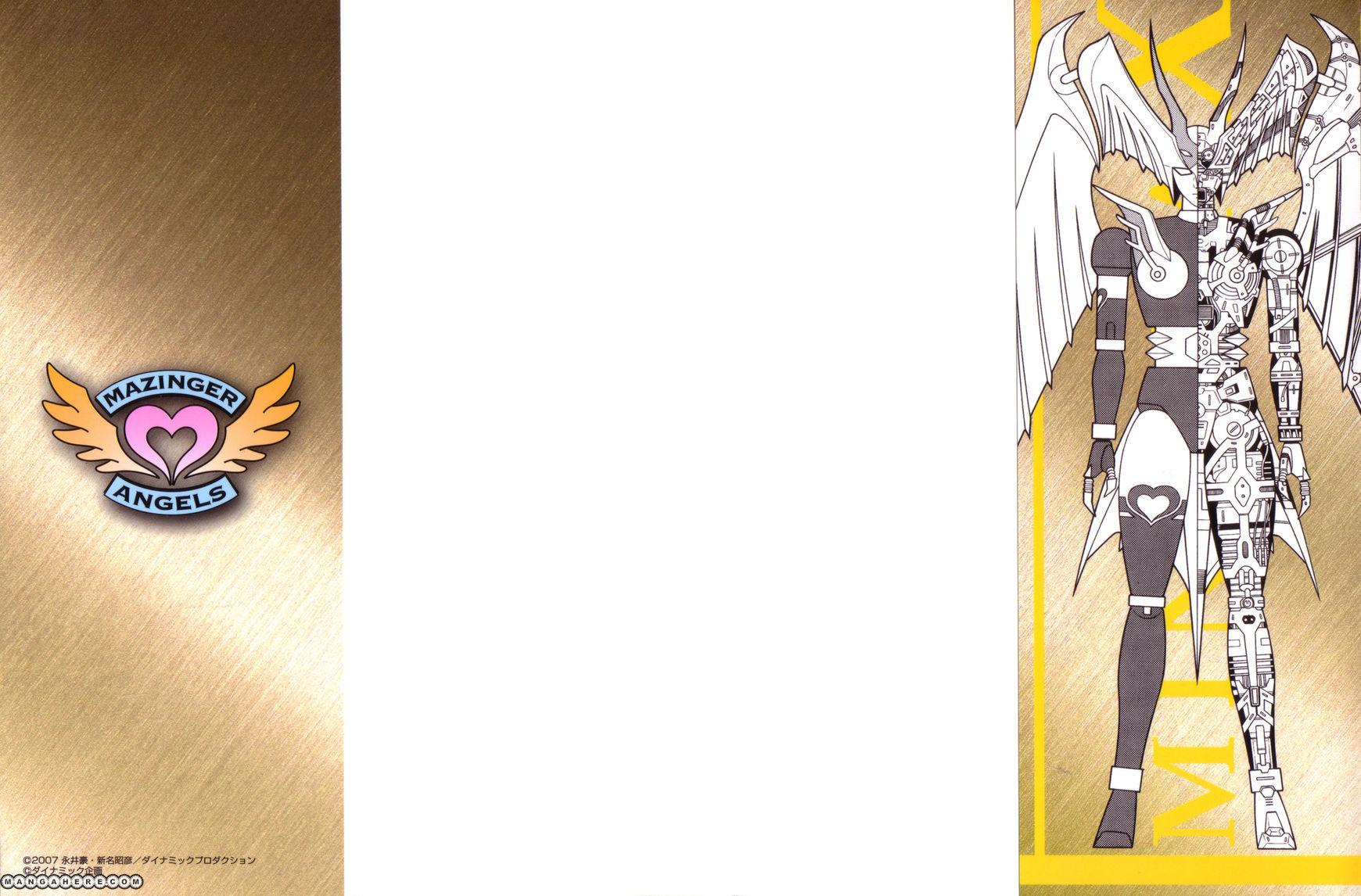 Mazinger Angel 28 Page 2