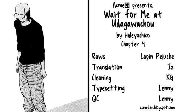 Udagawachou de Mattete yo 4 Page 1