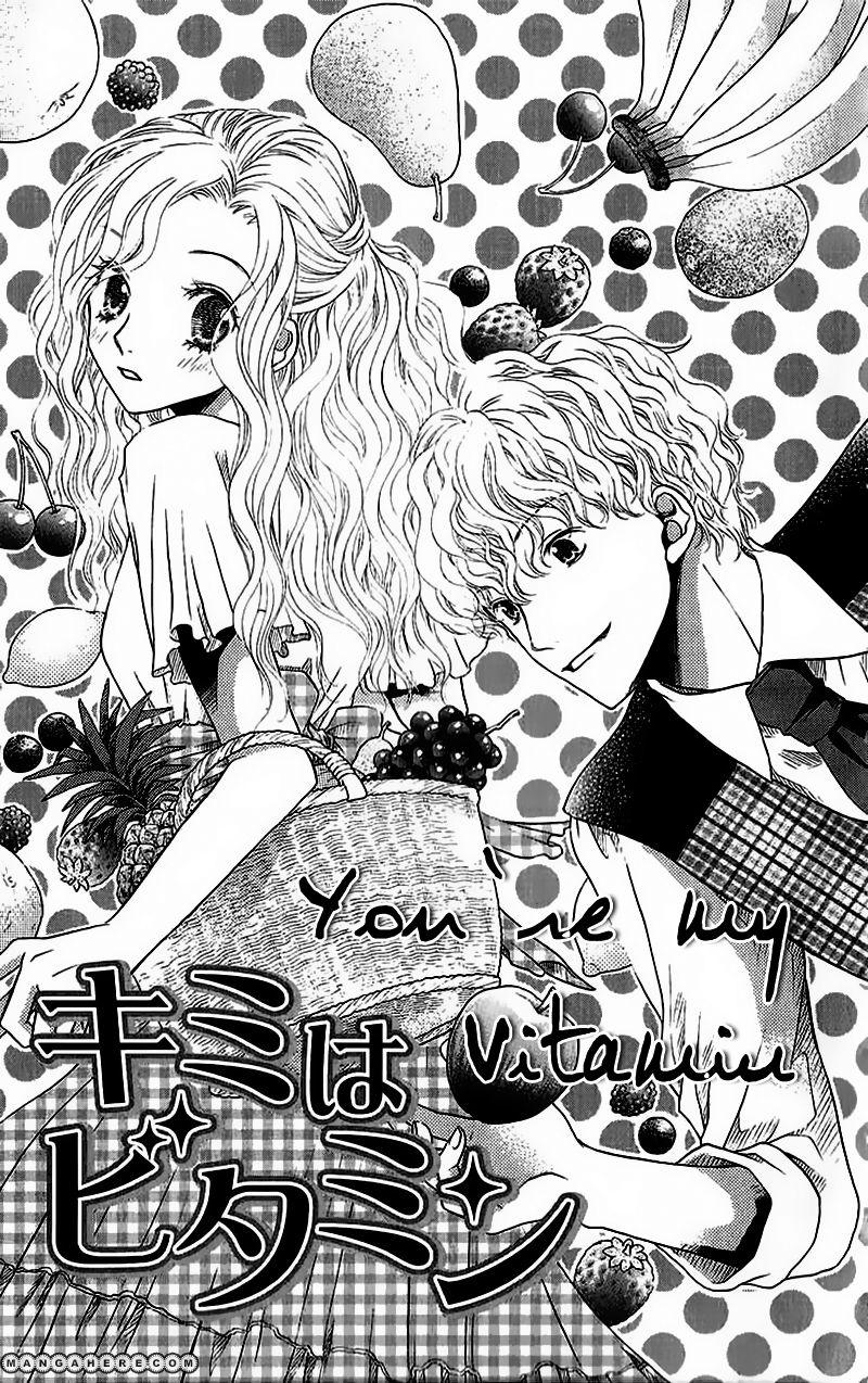 Kare ga Cafe ni Iru no nara 4 Page 1