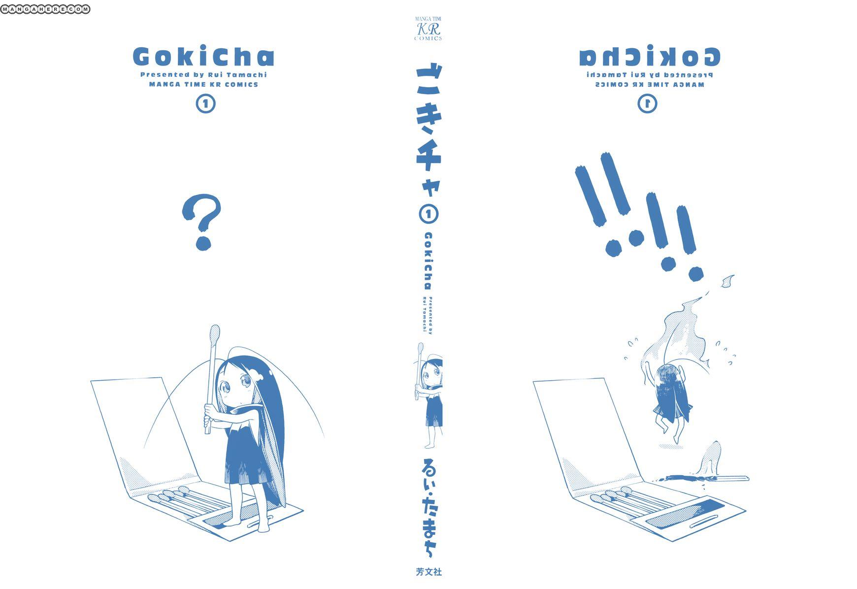 Gokicha 1 Page 2