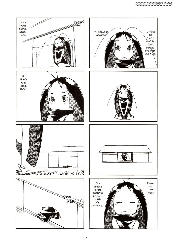 Gokicha 1.5 Page 3