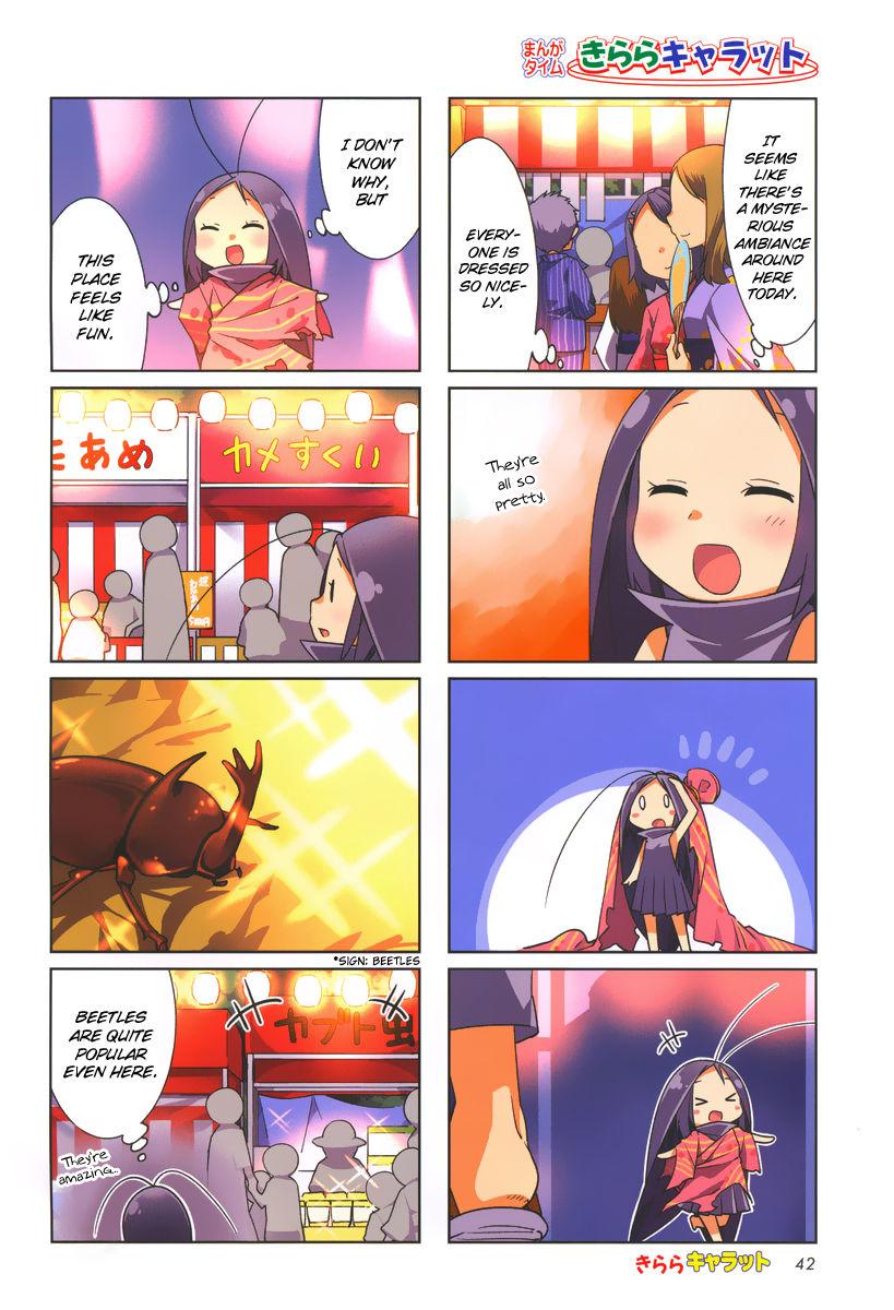 Gokicha 33 Page 2