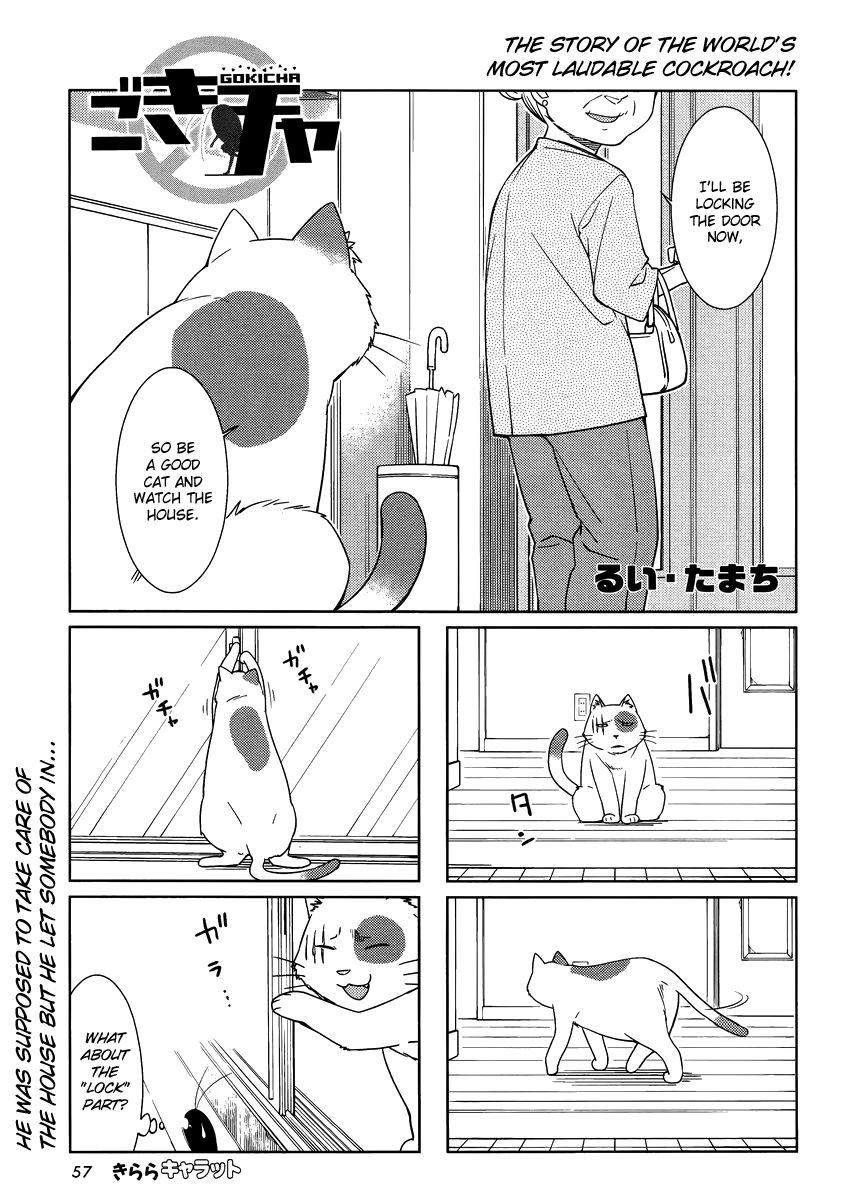 Gokicha 35 Page 1