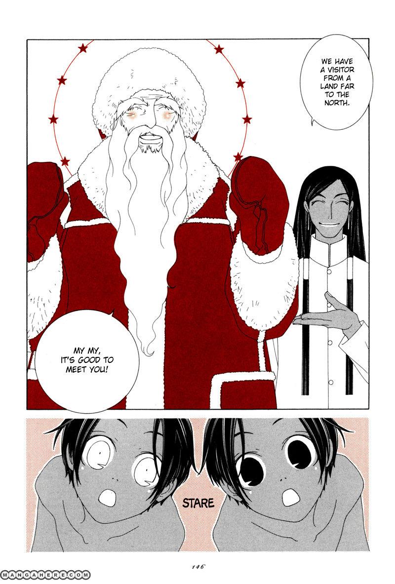 Twink Twink 18 Page 2