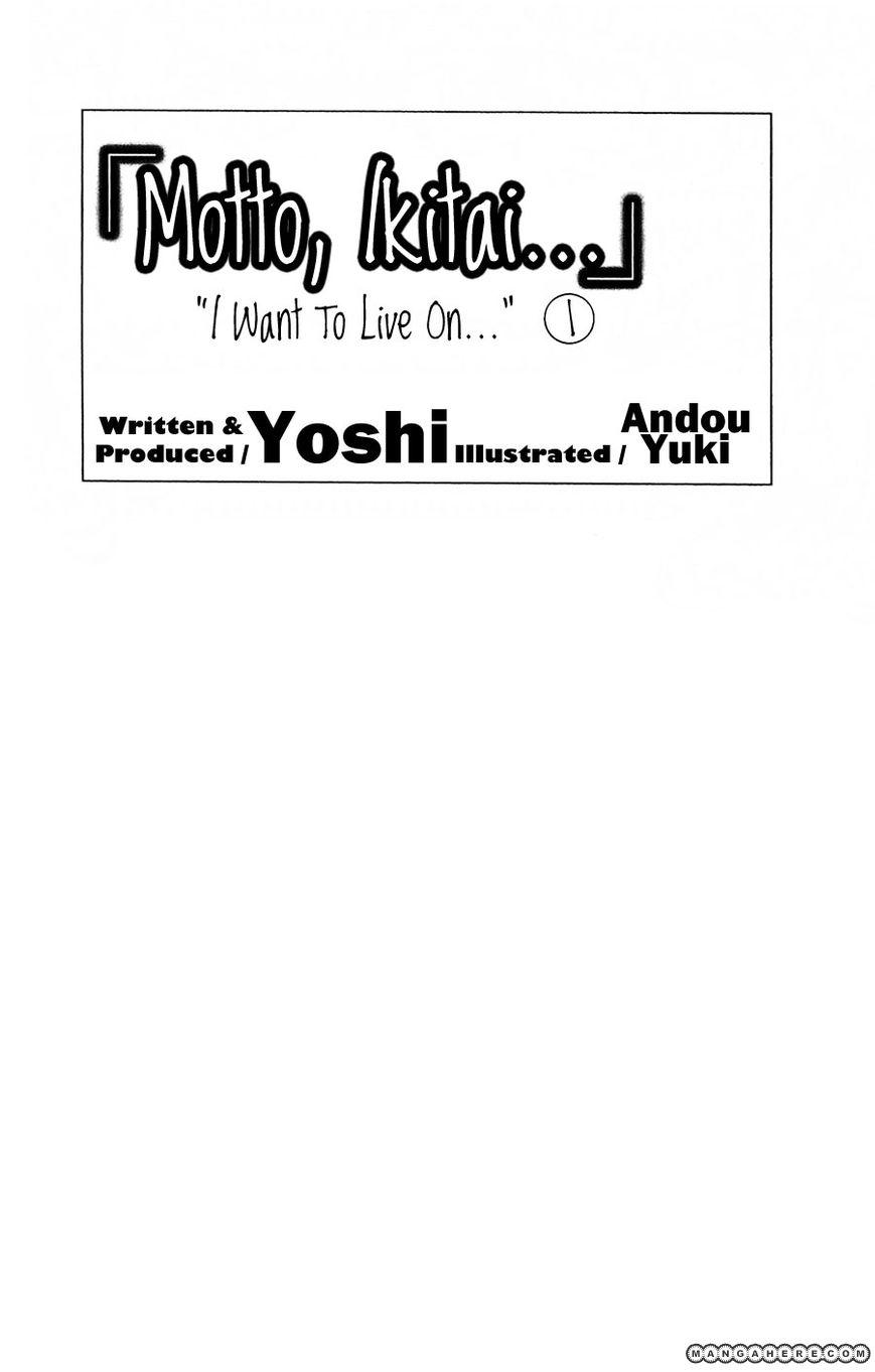 Motto, Ikitai...  (YOSHI) 1 Page 2