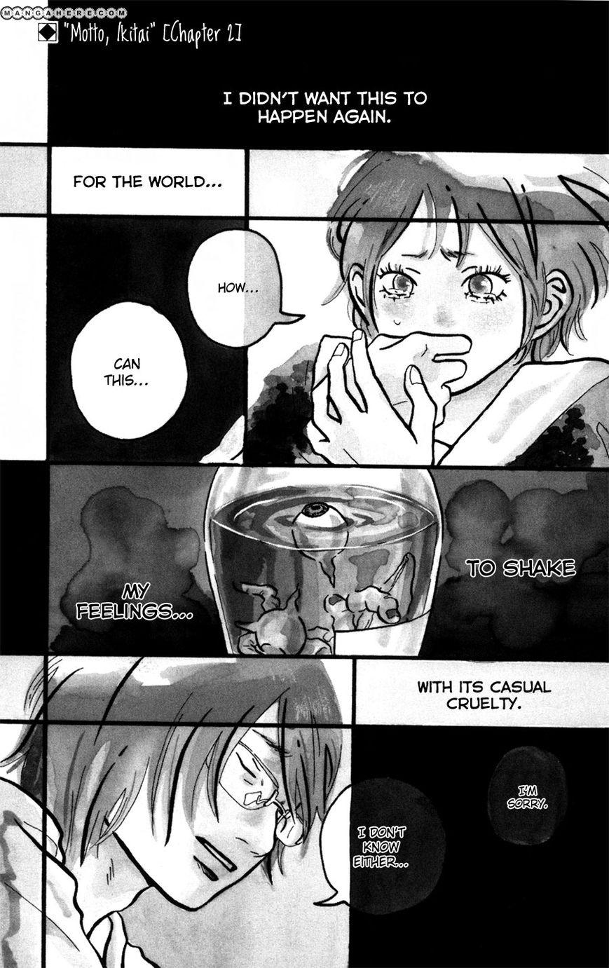 Motto, Ikitai...  (YOSHI) 2 Page 2