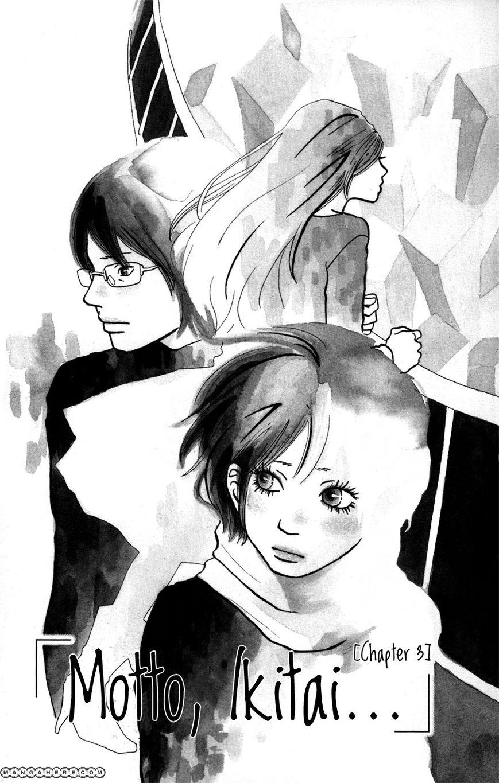 Motto, Ikitai...  (YOSHI) 3 Page 2