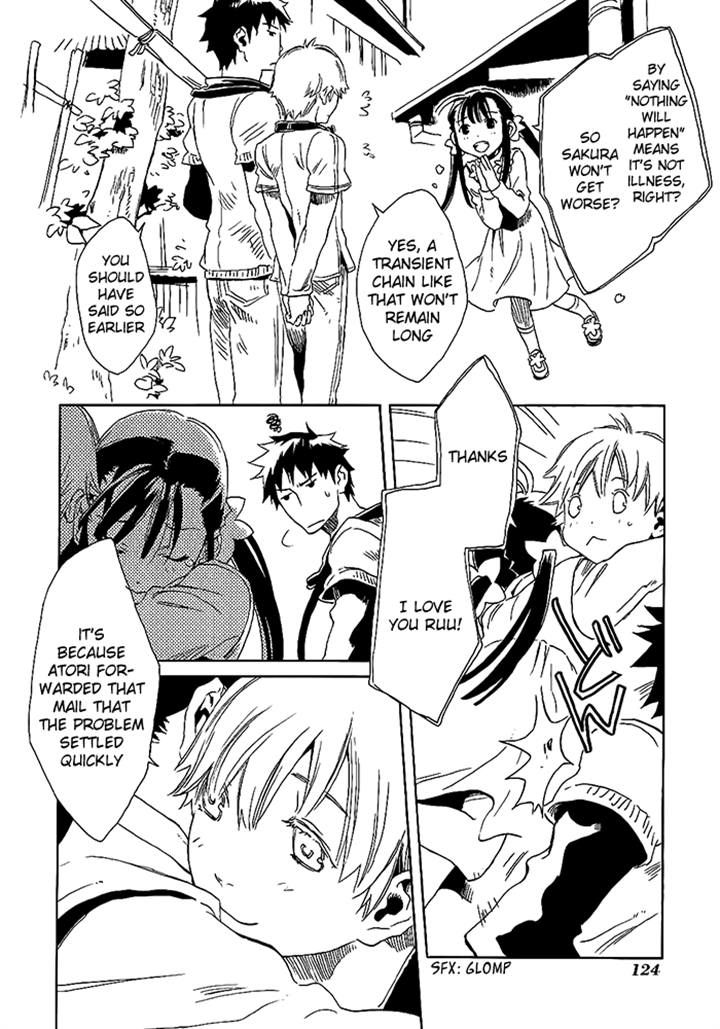 Harizuki Kagerou Enshimonogatari 13 Page 2