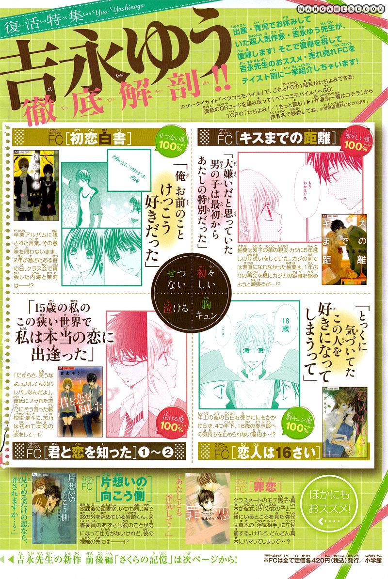 Sakura no Kioku 1 Page 2