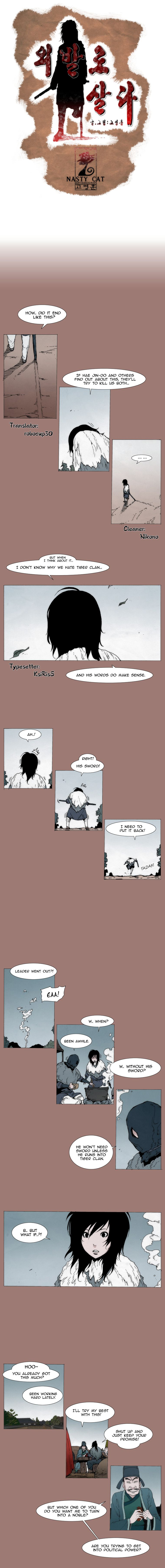 Living with One Leg 9 Page 1