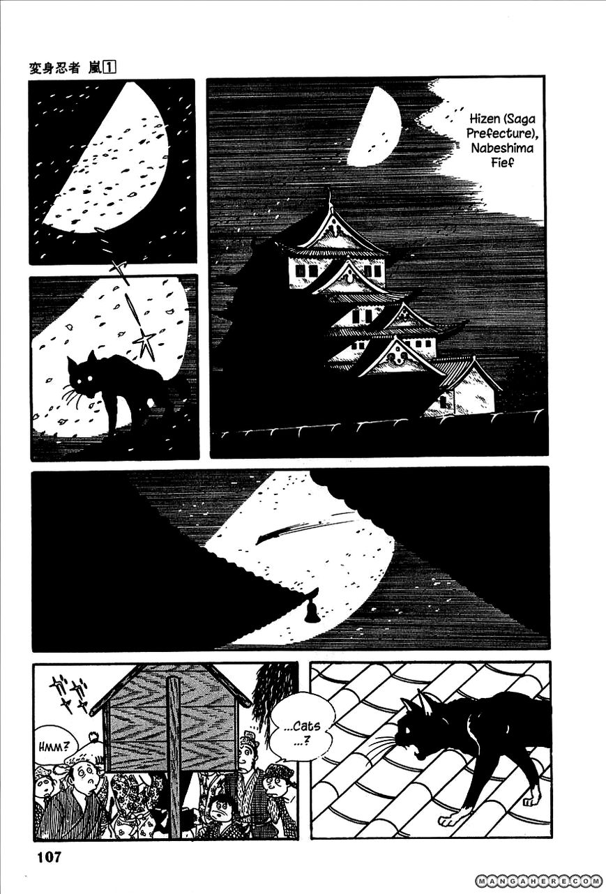 Henshin Ninja Arashi 2 Page 3