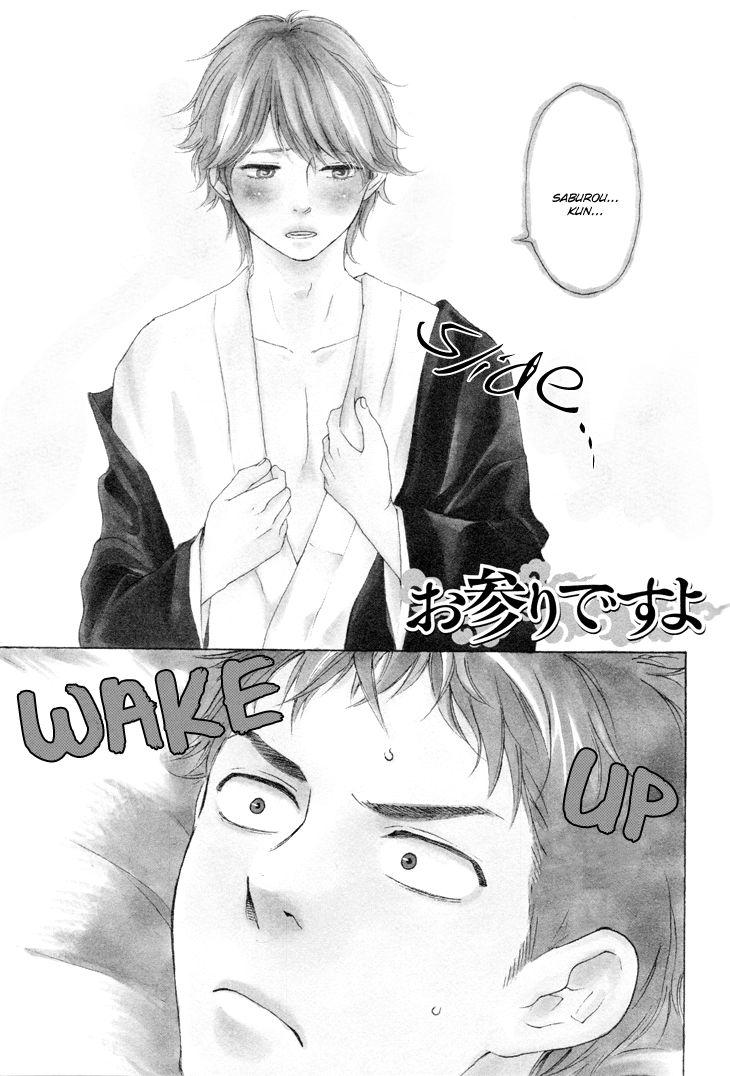 Omairi desu yo 3 Page 2