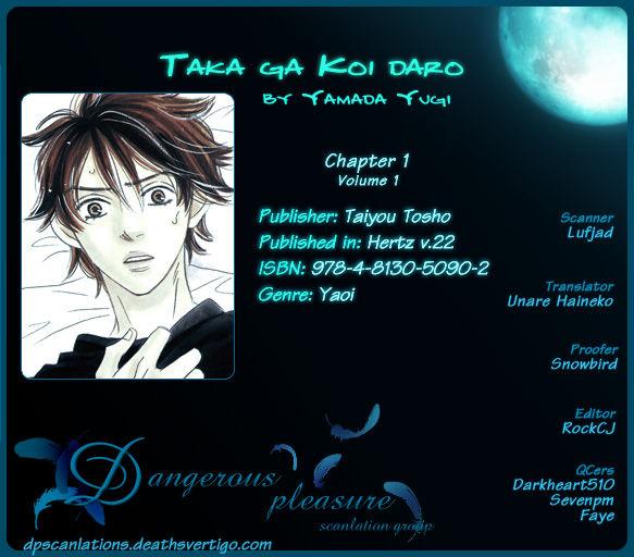 Takaga Koi daro 1 Page 1