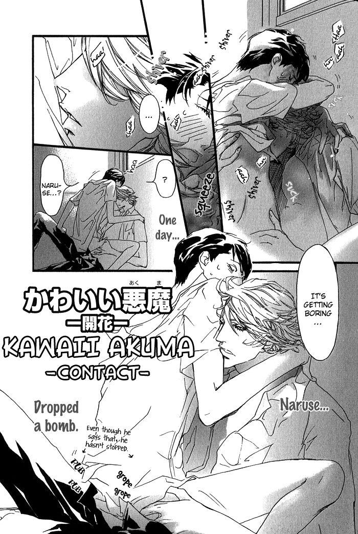 Kawaii Akuma 6 Page 1