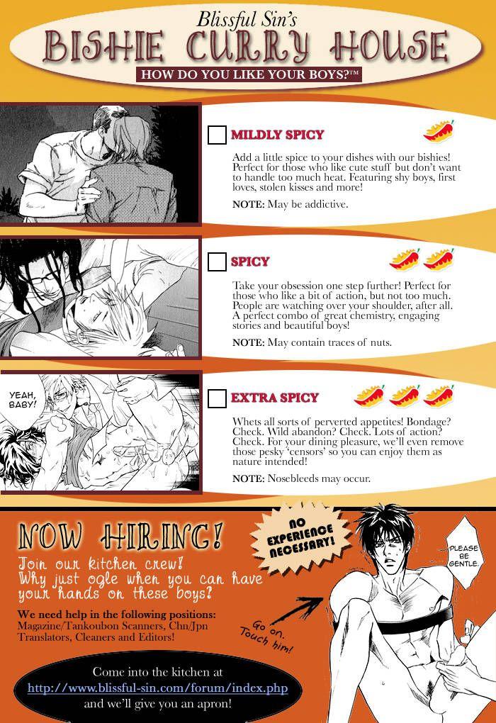Ousama ni Kiss! 16 Page 2