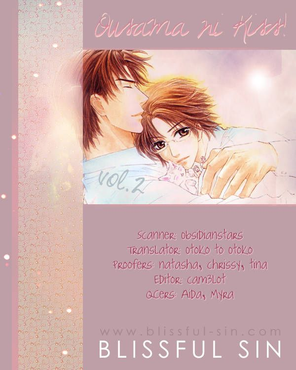 Ousama ni Kiss! 19 Page 1