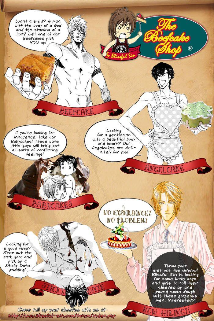 Ousama ni Kiss! 20 Page 2