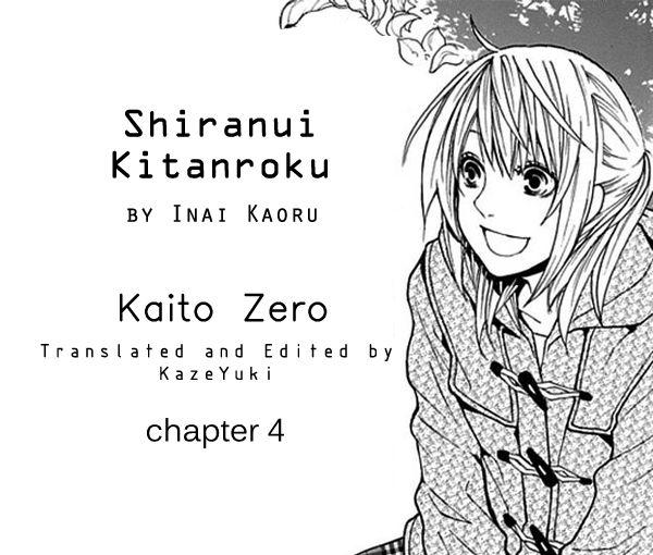 Shiranui Kitanroku 4 Page 1