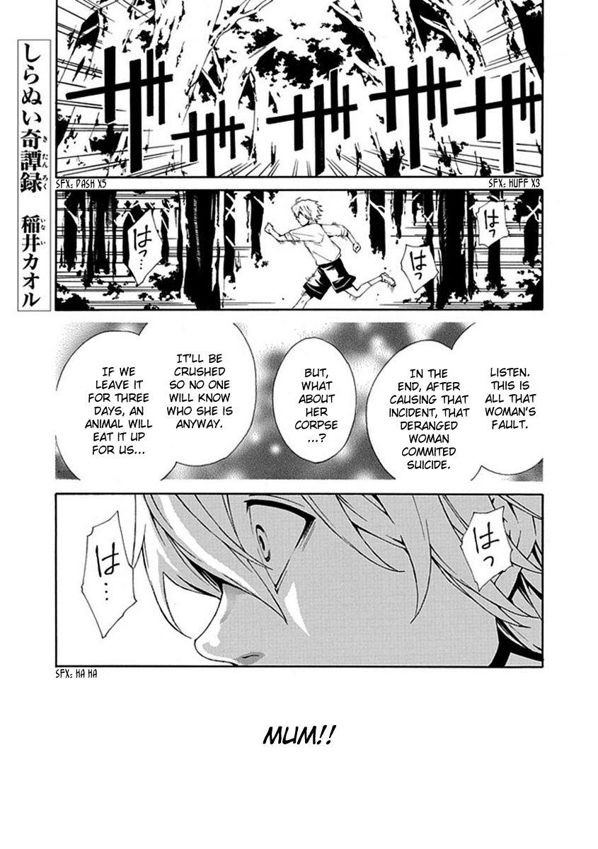 Shiranui Kitanroku 7 Page 2