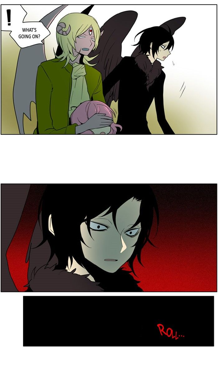 I Don't Want This Kind of Hero 167 Page 2