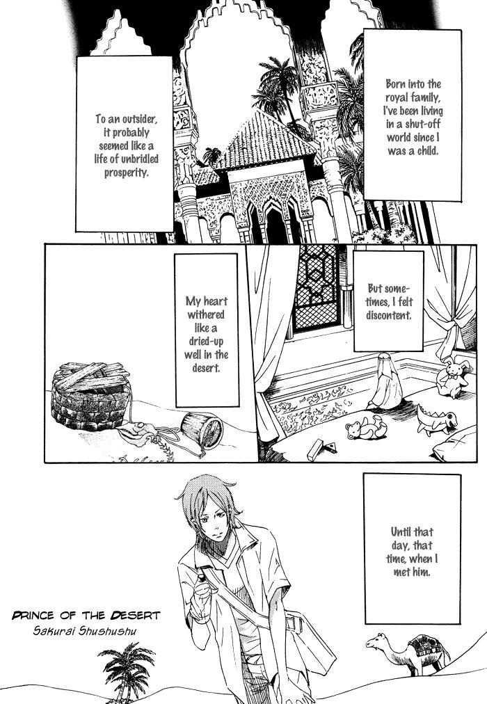 Sabaku no Oujisama 2 Page 3