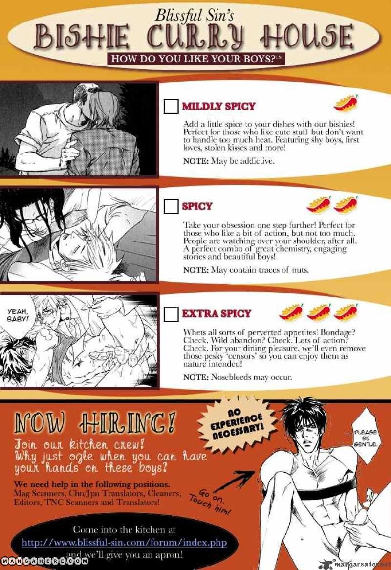 Hakushi no Tsukurishi Inu 1 Page 2