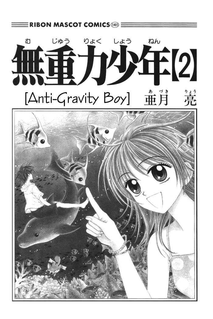Anti-Gravity Boy 1.1 Page 1