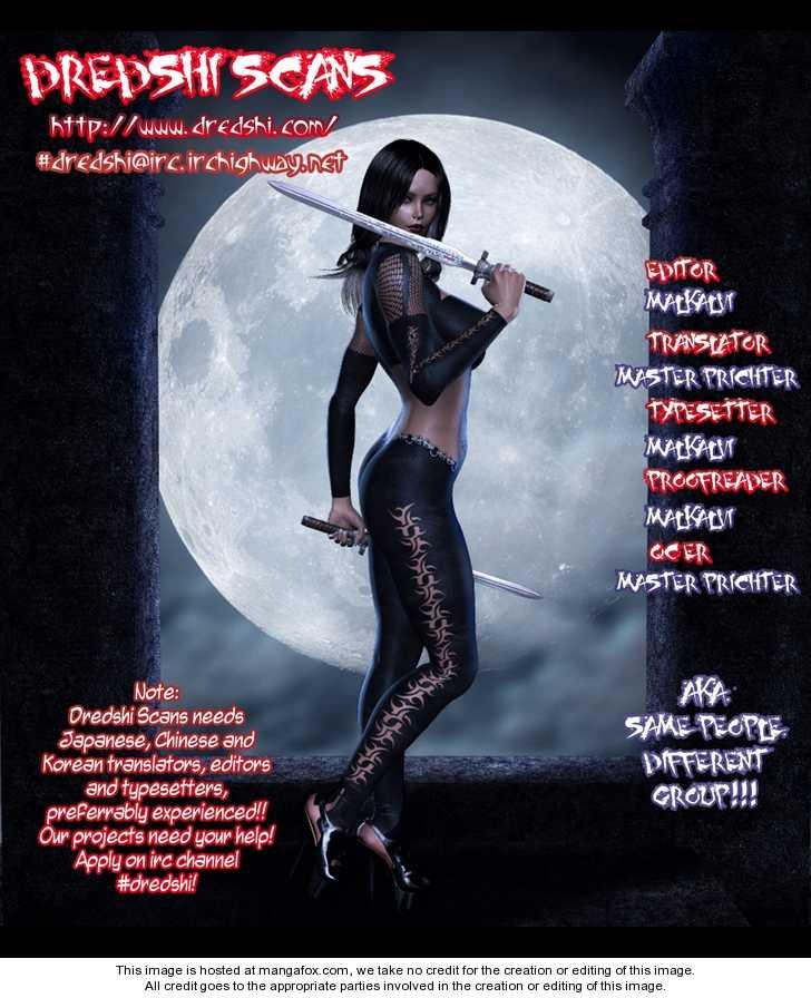 Hakoiri Devil Princess 12 Page 1