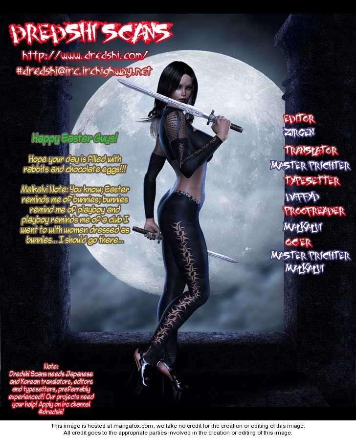 Hakoiri Devil Princess 14 Page 1