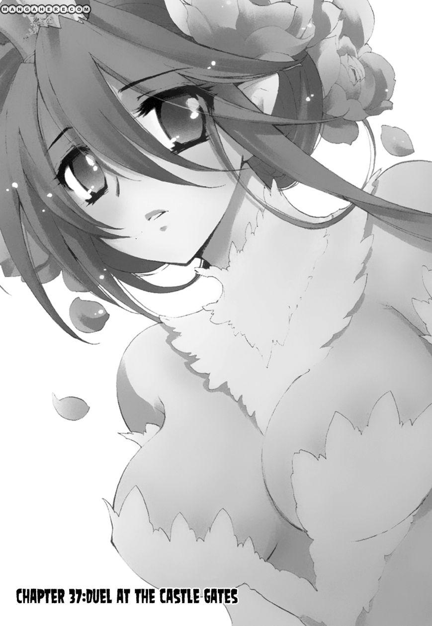 Hakoiri Devil Princess 37 Page 2