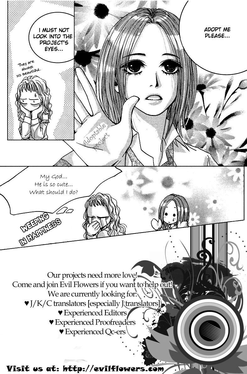 Ookamitachi no Gohoubi 4 Page 1