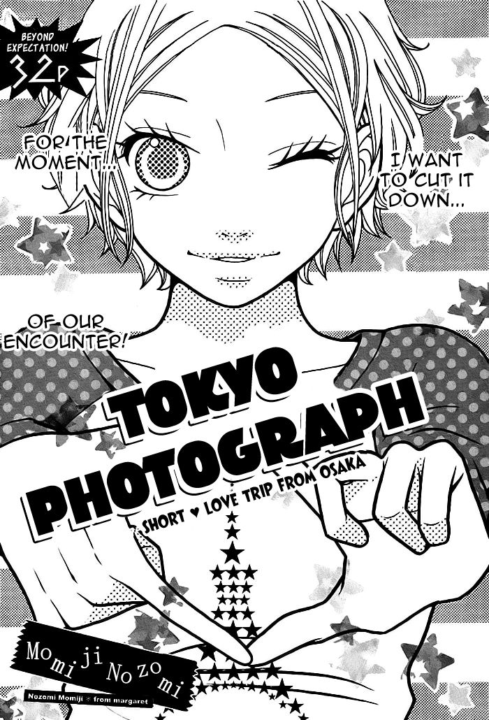 Tokyo Photograph 1 Page 2