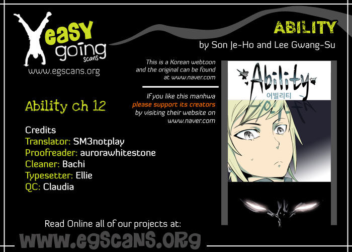 Ability 12 Page 1