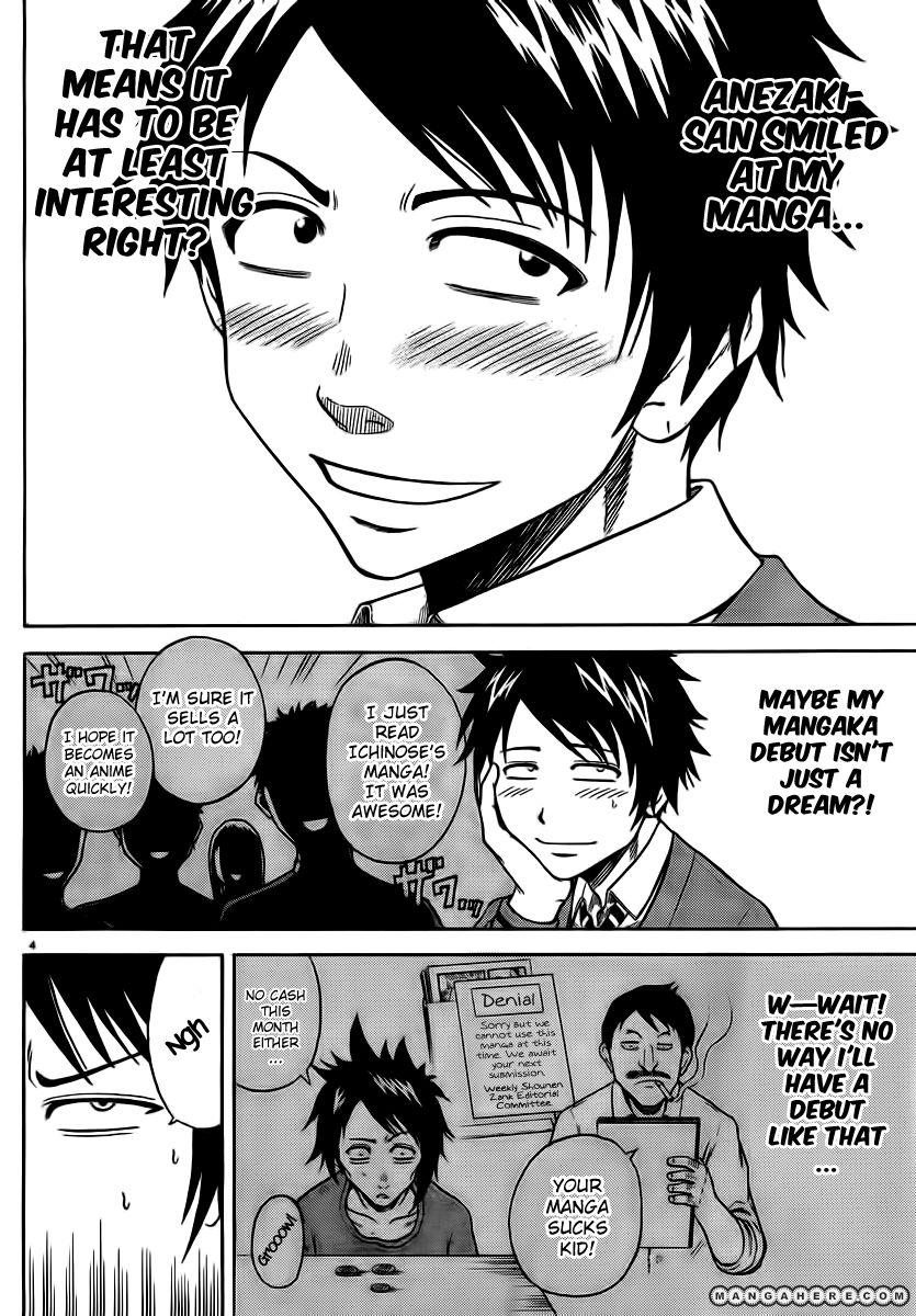 Hadaka no Taiyou 3 Page 4