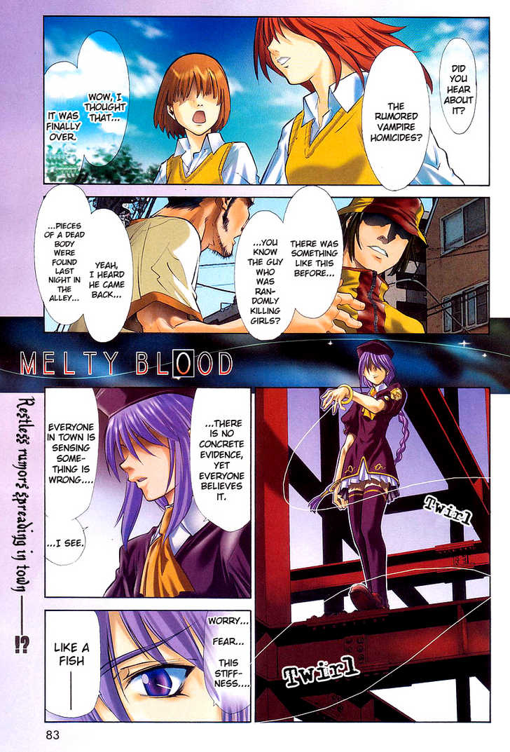 Melty Blood 1 Page 1