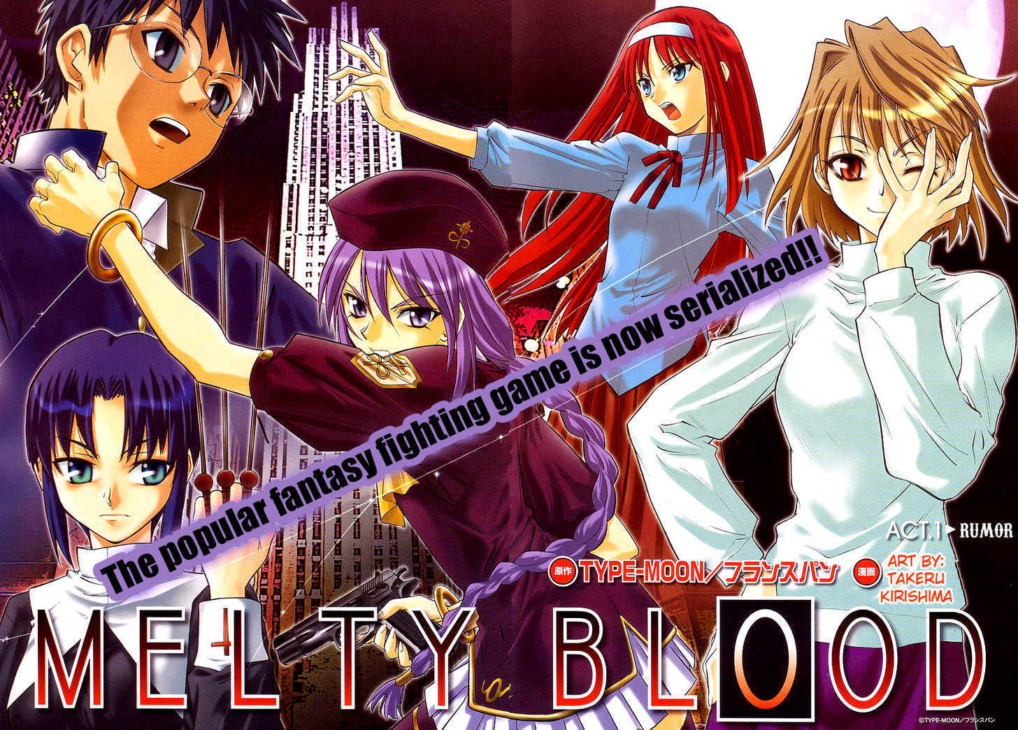 Melty Blood 1 Page 2