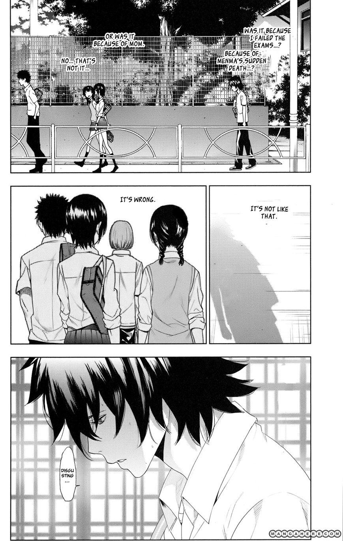 Ano Hi Mita Hana no Namae o Bokutachi wa Mada Shiranai 3 Page 3