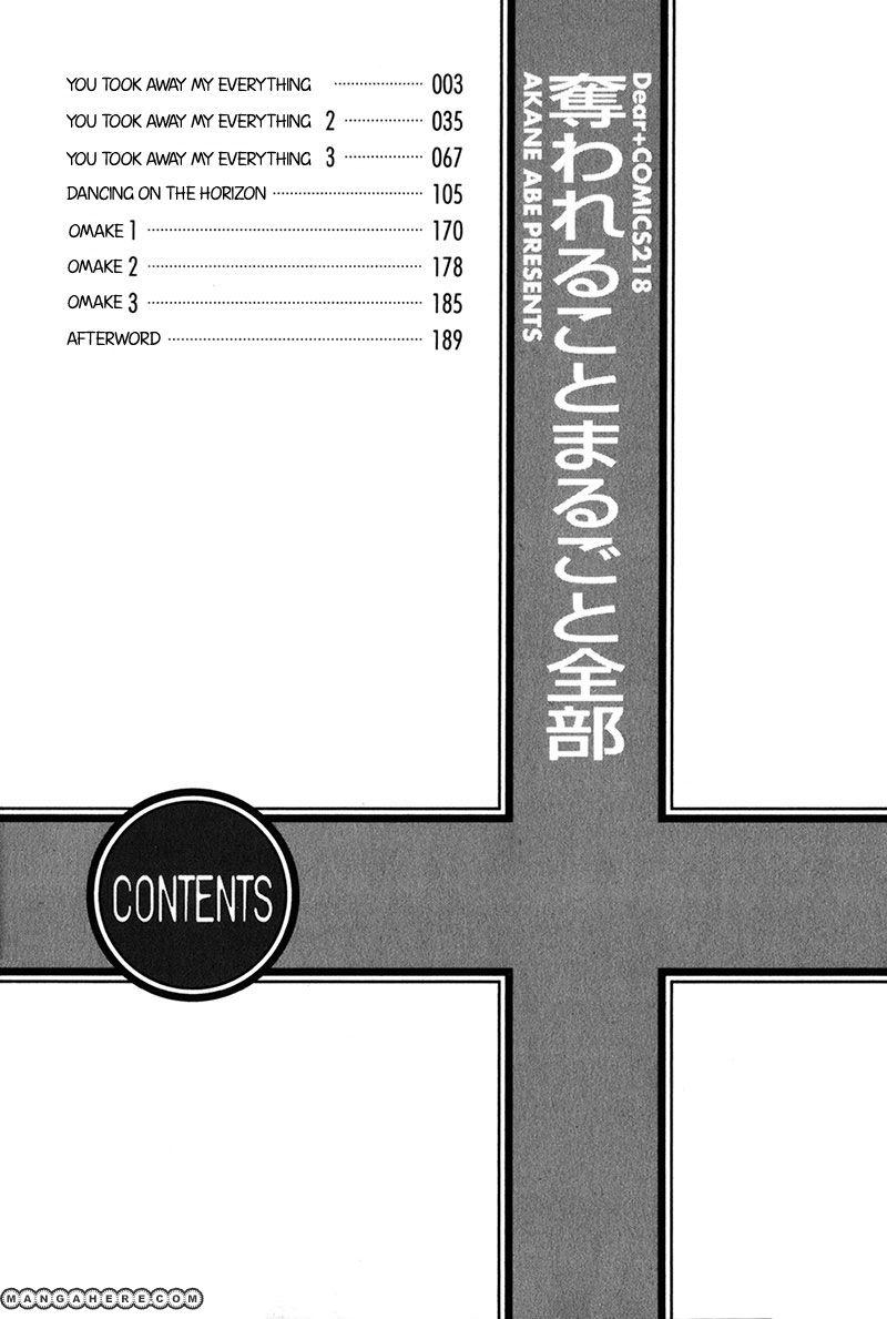 Ubawareru Koto Marugoto Zenbu 2 Page 2