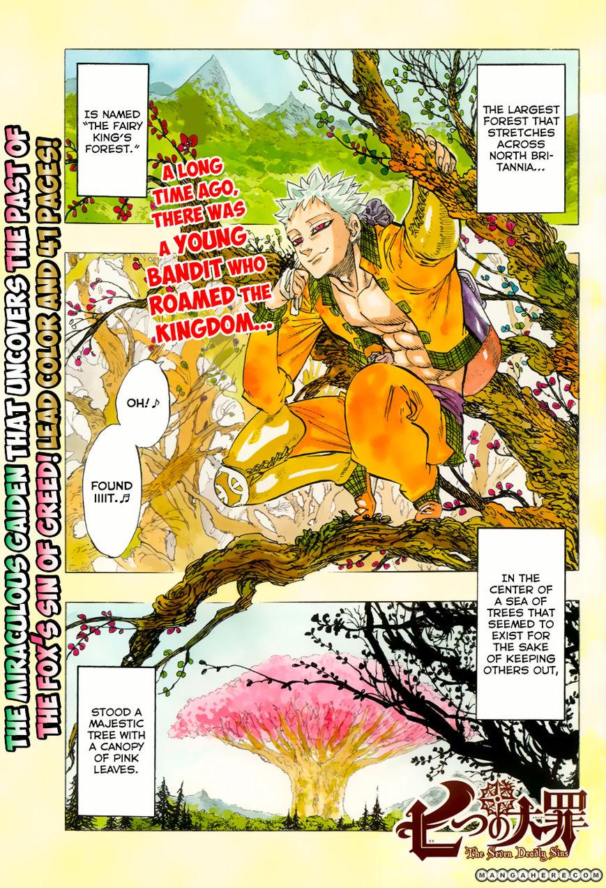 Nanatsu no Taizai 25.5 Page 2